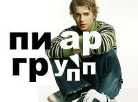 Виктор Чигринский, 21 марта 1994, Москва, id122584378