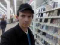 Фадеев Дмитрий, 3 июня , Екатеринбург, id173462601