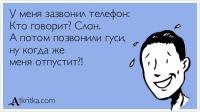 Максим Максименко, Гюмри