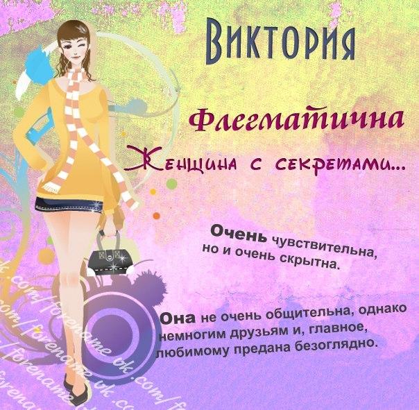 http://cs10947.vk.me/v10947940/1346/TqFD0TBgbCU.jpg