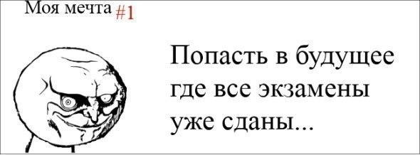 http://cs10947.userapi.com/v10947940/1cb3/IaGWD_lkc7k.jpg