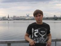 Александр Наумовец, 30 сентября 1994, Гродно, id110094373