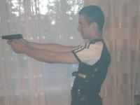 Диман Мисюков, 22 декабря 1990, Белорецк, id114070630
