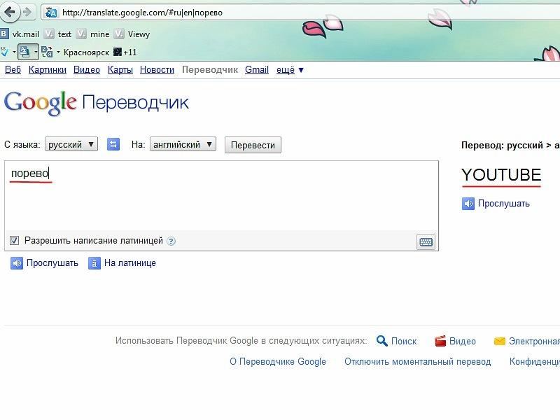 https://cs10948.vkontakte.ru/u120838771/135900680/y_3543ce26.jpg