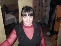 Анна Иванова, 14 ноября 1984, Киселевск, id134895868