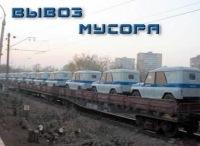 Андрей Родин, 21 февраля 1989, Кузнецк, id136069777