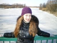 Ирина Данюк, 20 февраля 1997, Прилуки, id35315752