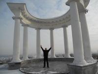 Эд Валитов, 21 июня , Днепропетровск, id83884720