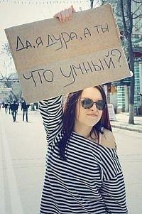 Анастасия Александрова, 28 июля , Москва, id139716807