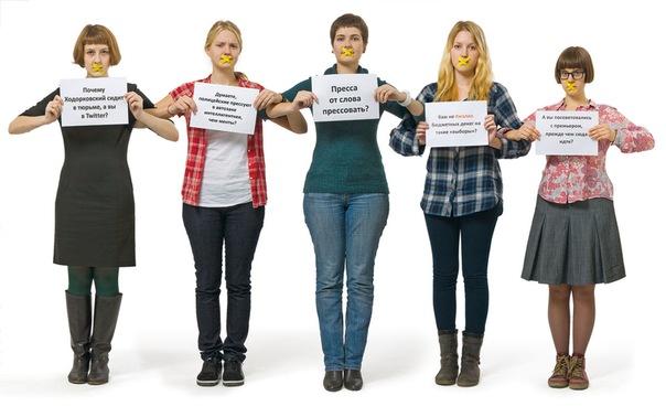 udland bryster punk borgerrettigheder