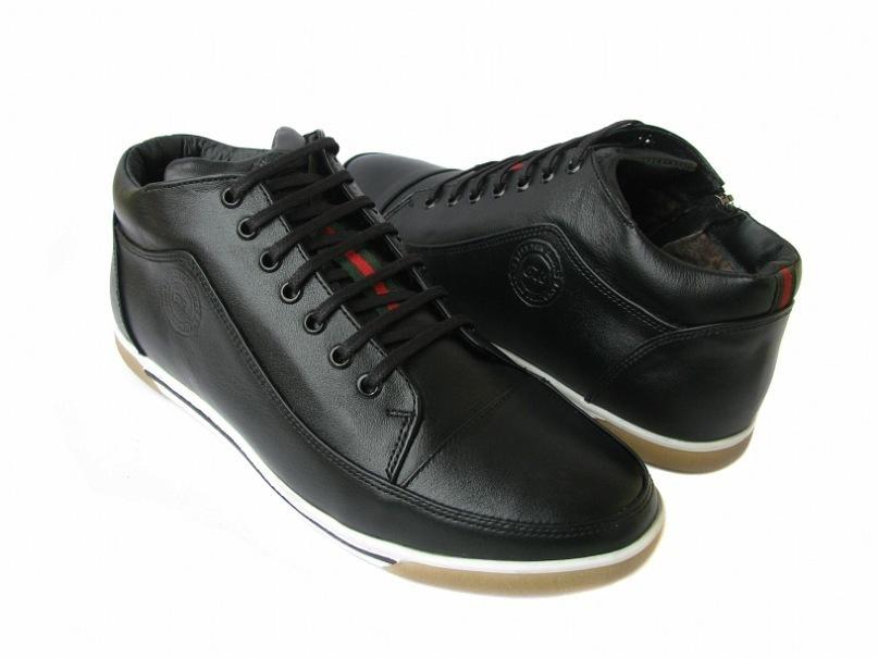Якісне Зимове Чоловіче Взуття Від Українського Виробника - Тернопіль -  Форум Файного Міста fa4502f75e2d1