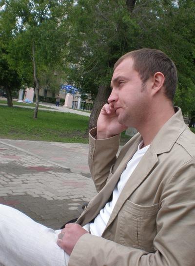 Александр Шарыгин, Учалы, id115392268