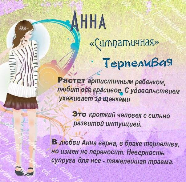 proizoshlo-nazvanie-seksualnogo-haraktera-ot-imeni-muzhchini