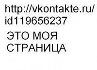 Николай Сидоренко, 25 сентября 1994, Мончегорск, id36445404