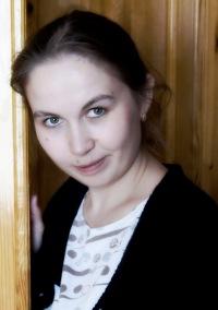 Анна Макеенкова, 14 июня 1987, Тюмень, id90160990