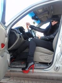 Гульнара Ахмадуллина, 13 декабря 1989, Актюбинский, id103516892
