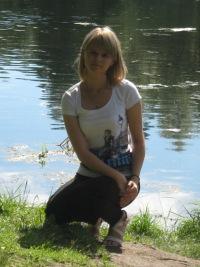 Алина Новик, 30 декабря 1991, Барановичи, id18147688
