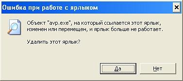 x_26194e5f.jpg