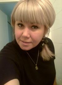 Татьяна Дементьева, 2 сентября , Нижний Тагил, id54339975