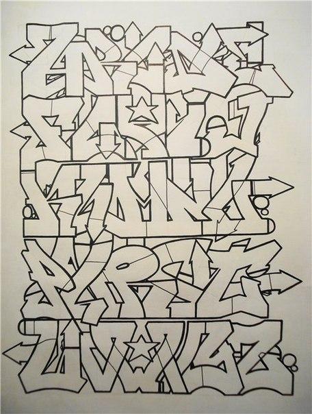 Граффити в москве где граффити буквы