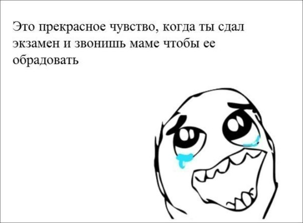Насмешили :D