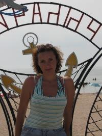Наталья Логвинова, 11 июля , Столин, id114573735