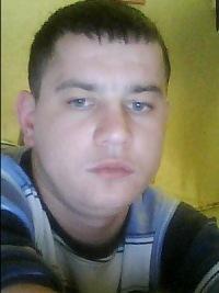 Рустам Куликов, 1 марта 1996, Санкт-Петербург, id117571619