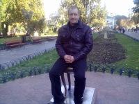 Александр Шкодинов, Кременчуг, id166623275