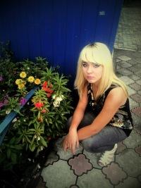 Викуля Белячкова, 30 марта , Гомель, id69725571