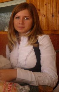 Ирина Гарифуллина, 5 января 1995, Липецк, id102591387