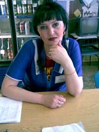 Эльвира Корягина, 3 февраля 1977, Киев, id130858655