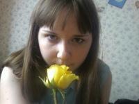 Татьяна Драйхинберг, 29 апреля 1987, Ульяновск, id136318235
