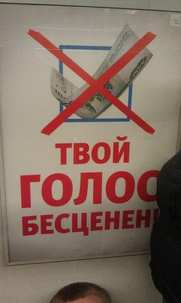Павел Желтов   Санкт-Петербург