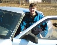 Дмитрий Савельев, 5 августа , Чебоксары, id117212897