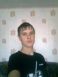 Ванёк Третьяков, Самара, id124389114