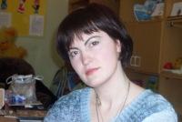 Анна Власенко, 9 июля 1976, Москва, id169259780