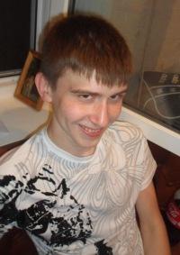 Дмитрий Стариков, 25 января 1994, Нижний Новгород, id41396687