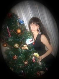Оксана Демянченко, 21 ноября 1983, Харцызск, id43605699