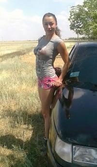 Марина Бабенко, 23 августа , Москва, id57833577