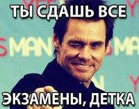 Денис Семёнов, 24 ноября , Бавлы, id68504911