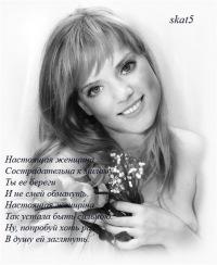 Алена Πетрова, 29 января 1988, Екатеринбург, id106385502