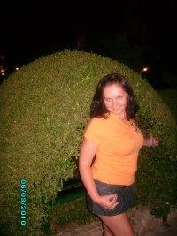 Эльвира Панкова, 25 ноября , Омск, id110094382