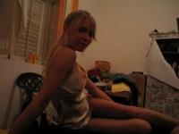 Саша Ивашура, 5 ноября , Киев, id113344057