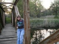Наташа Хохуля, 31 января 1989, Полтава, id127154557