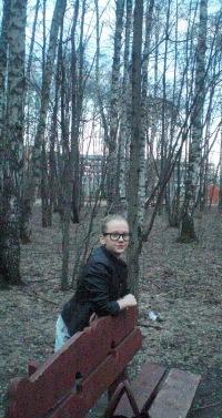 Zarka Zarka, 12 февраля 1986, Москва, id136281030