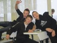 Артем Ергин, 22 апреля , Северодвинск, id154877613