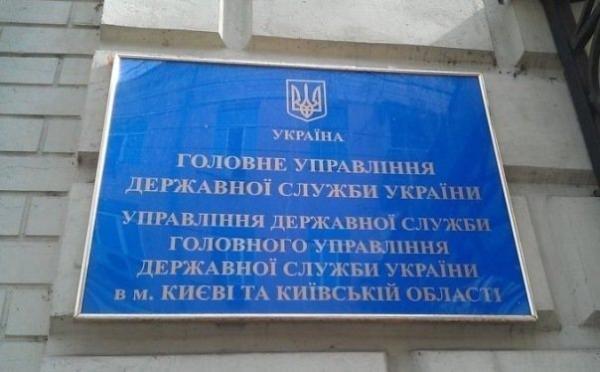 Збільшення робочих місць в Україні