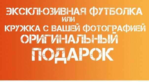 смешные надписи на футболке печать красноярск.