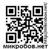 mikrobov.net   проф химия для клининга в Москве