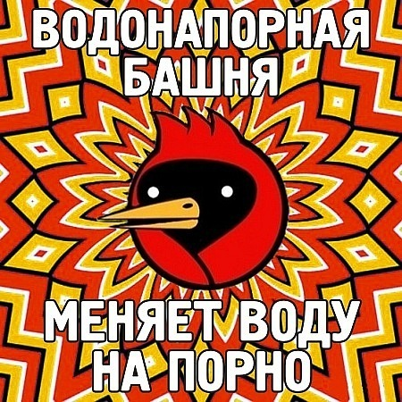 http://cs10958.vkontakte.ru/u120564864/139237749/x_fe7904d0.jpg
